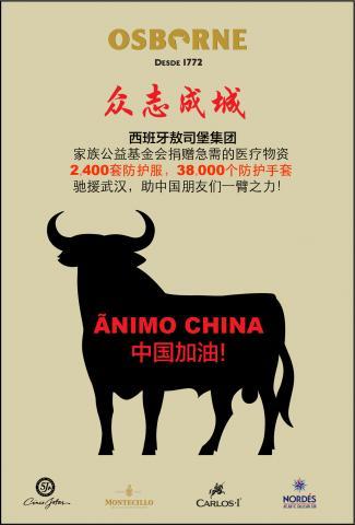 Cartel colaboración con china
